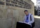 Обележене 73 године од ослобођења Београда у Другом светском рату