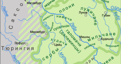 Век и по борбе северних Срба против франачког окупатора – ДУШАН КОВАЧЕВ