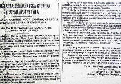 """""""Војвођански фронт"""" је пропао у завичајном шовизиму – ДУШАН КОВАЧЕВ"""
