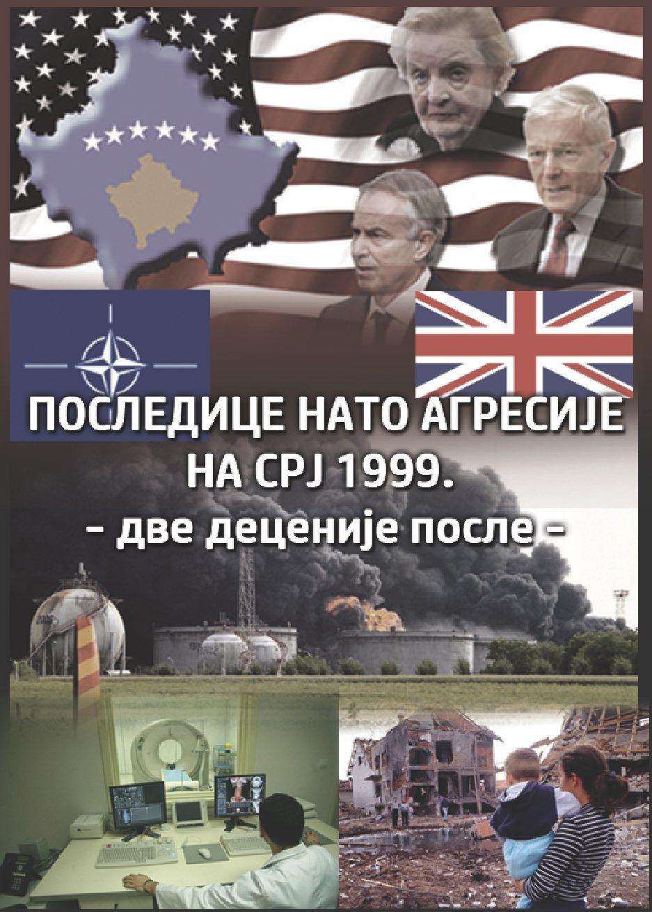 """Монографија """"ПОСЛЕДИЦЕ НАТО АГРЕСИЈЕ НА СРЈ 1999. ГОДИНЕ –две деценије после"""""""