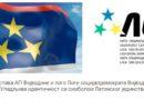 Застава Војводине – подвала за XXI век – ДУШАН КОВАЧЕВ