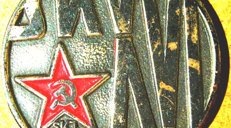 """Војвођански клуб (I део): Политичко искуство генерације """"технократа"""" САП Војводине – ДУШАН КОВАЧЕВ"""