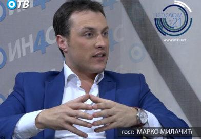 Милачић писао црногорском врху: Одбили сте помоћ Србије, а НАТО вас је испалио