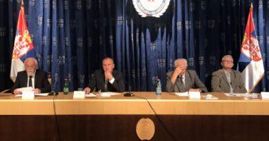 """Научна конференција: """"ПОСЛЕДИЦЕ ЕКСПАНЗИЈЕ НАТО ПАКТА У ЕВРОПИ НА БЕЗБЕДНОСТ БАЛКАНА"""""""
